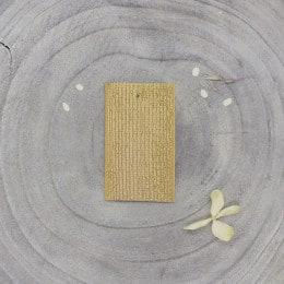 Golden rubber band  - Mustard